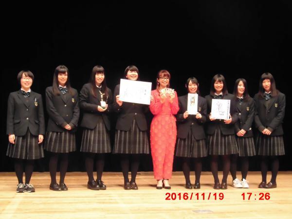 郷土YAMAGAAふるさと探求コンテストで最優秀賞受賞・・・豆ガールズ快挙その1