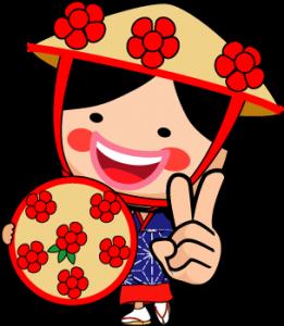 祭りだ〜!:画像