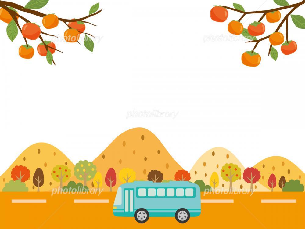 行楽の秋!:画像