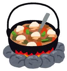 芋煮会だ〜!:画像