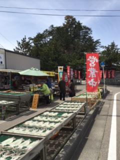 出羽三山神社にお参りにいってきました。