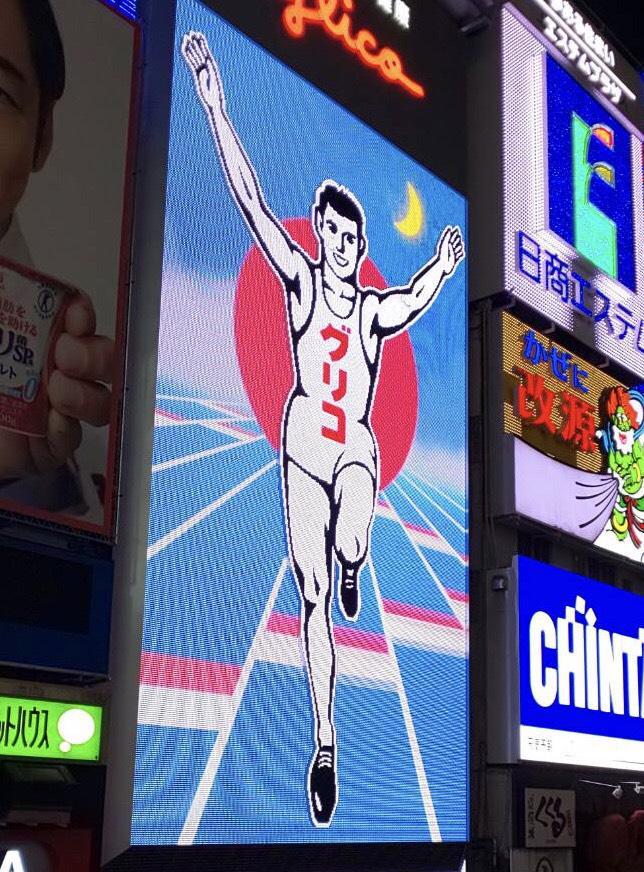 弾丸大阪:画像