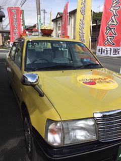うどんタクシーが来てくれました~!
