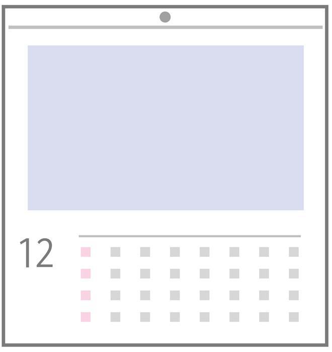 カレンダーが薄くなりました