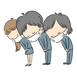 令和2年度 夏休み工作教室の中止のお知らせ/