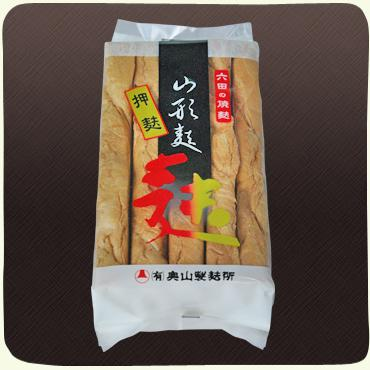 <期間限定オープン>おいしい山形プラザ阪急梅田店