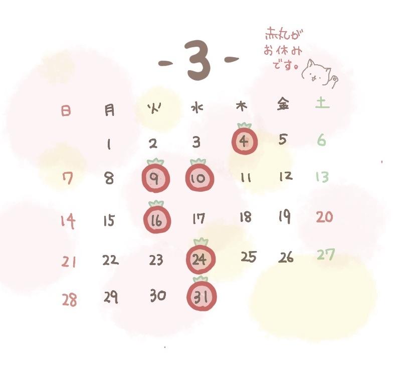 【お彼岸】営業日のお知らせ:画像