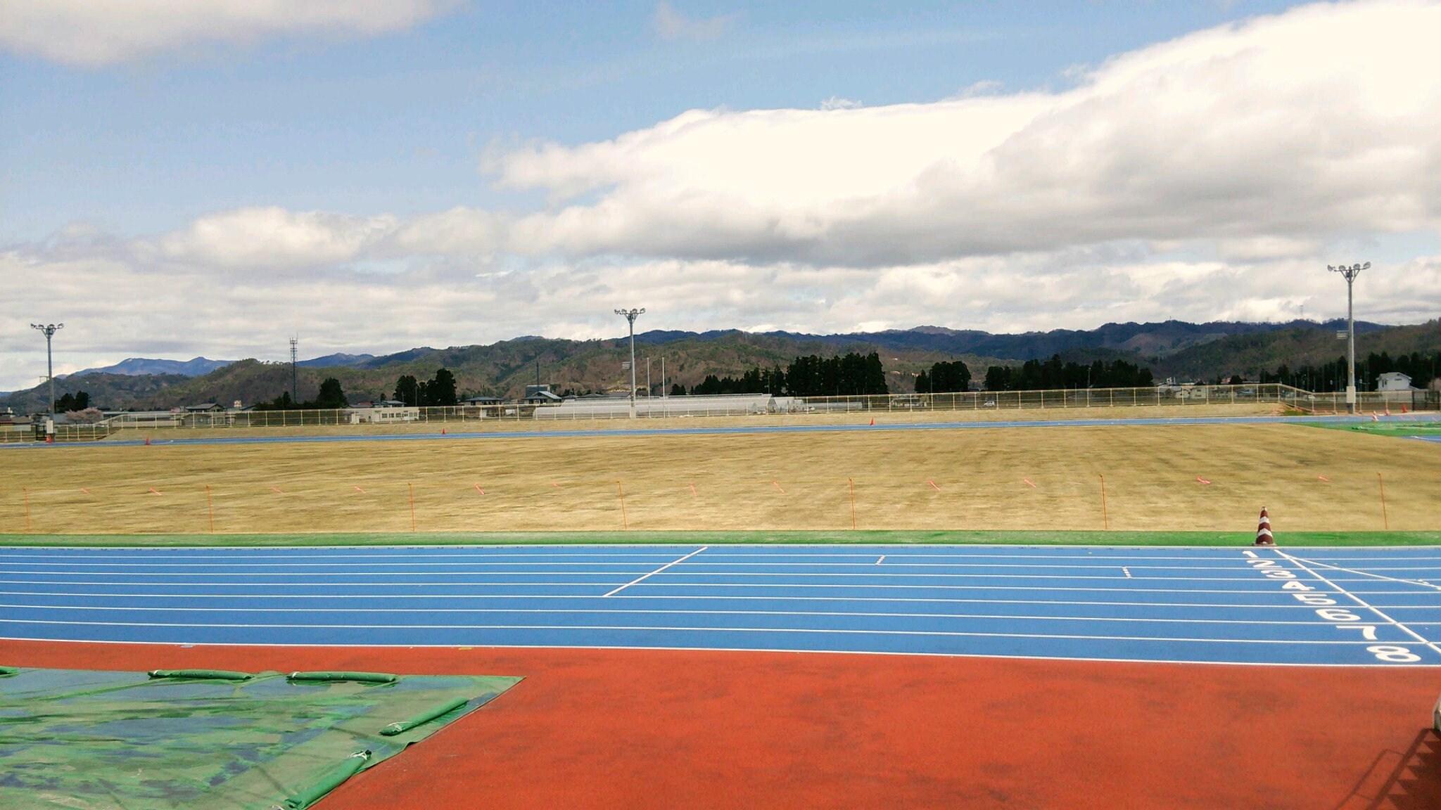 長井市 陸上競技場