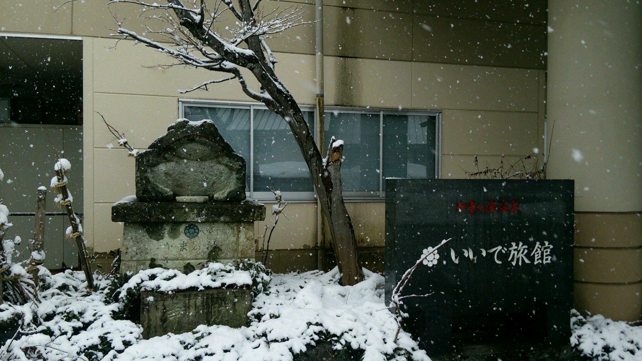山形県 雪