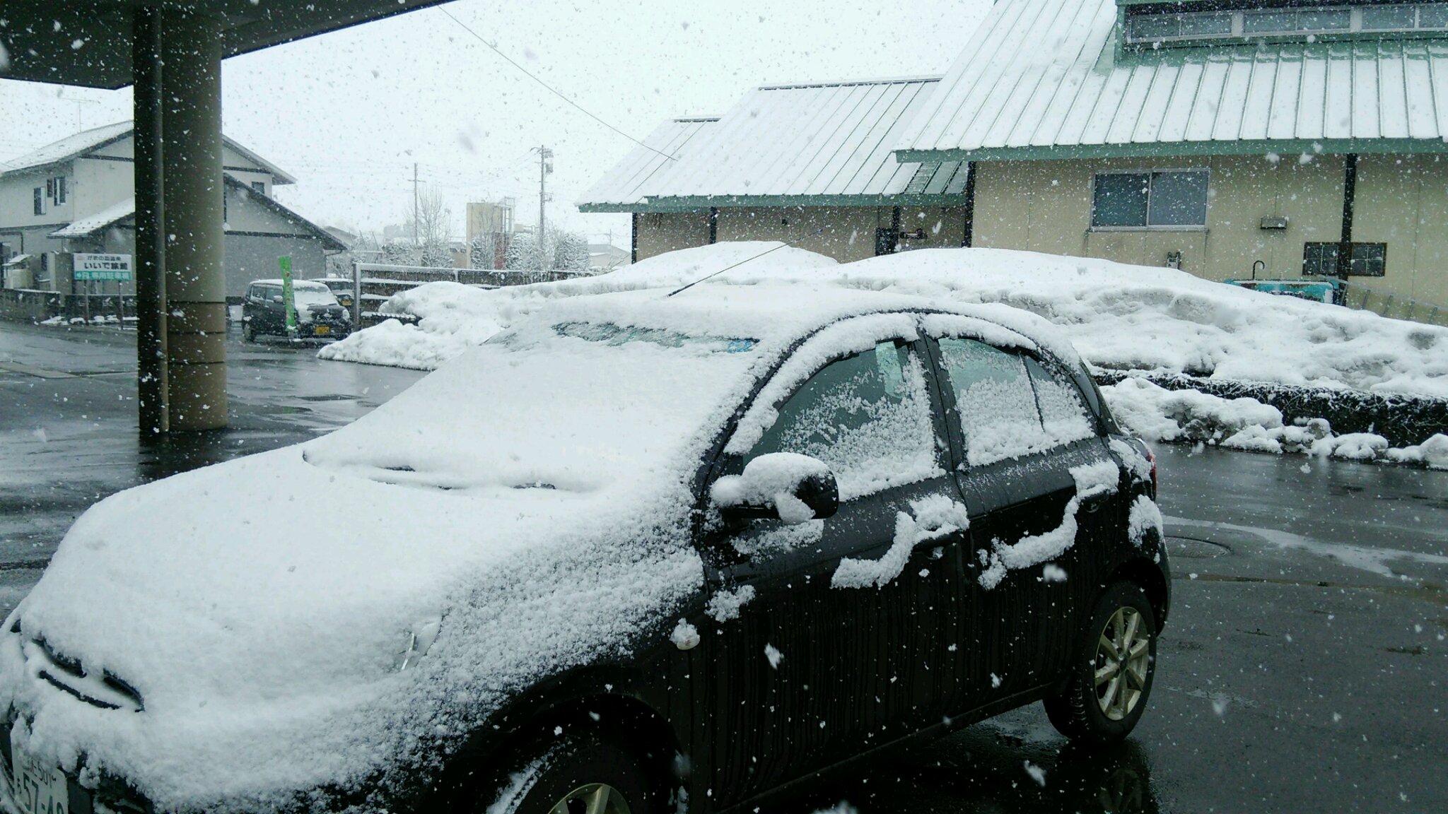 山形県 温泉宿 雪