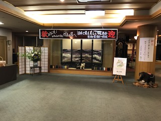 「日本で最も美しい村」連合総会・フェスティバル2017inいいで:画像
