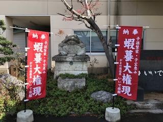 頑張れ!比叡山高校!!高知商業高校!!:画像