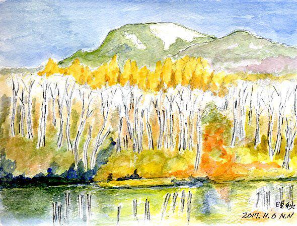 晩秋の地蔵沼