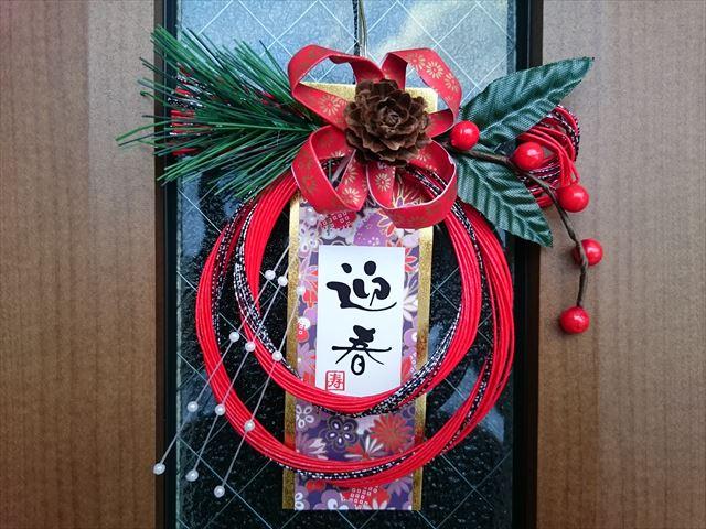新年 スタート (^_-)-☆