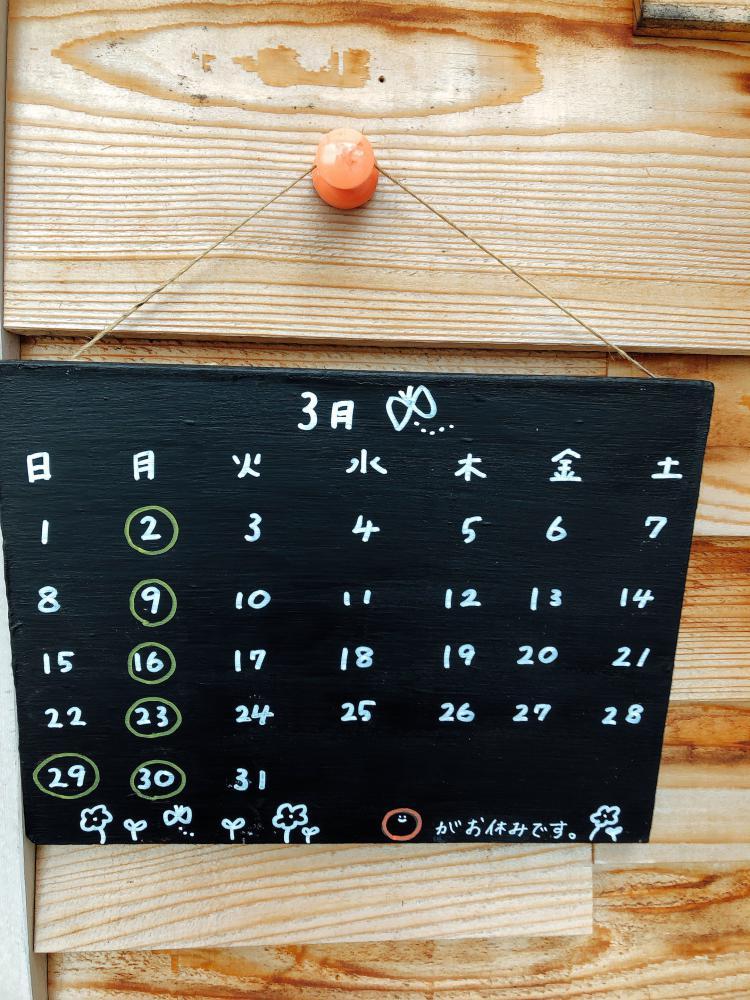 3月のカレンダー◎:画像