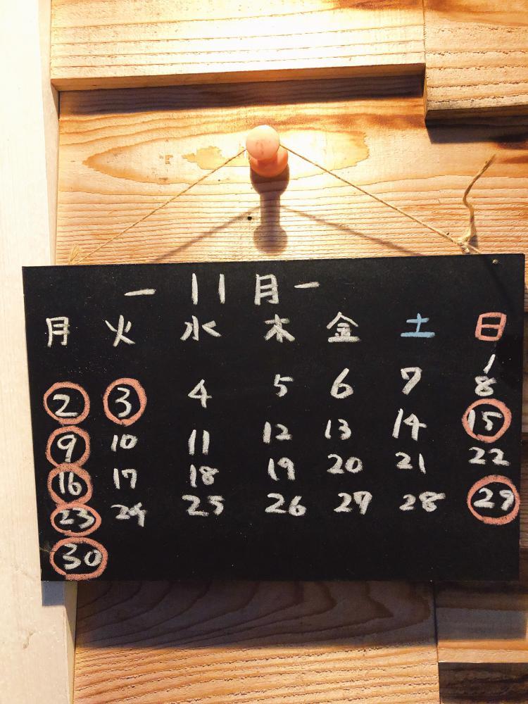 11月のカレンダー:画像