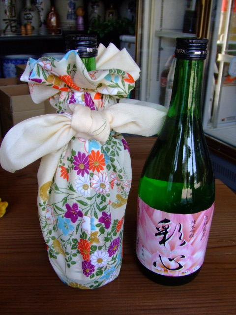 ◆風呂敷でドレスアップしたお酒◆:画像