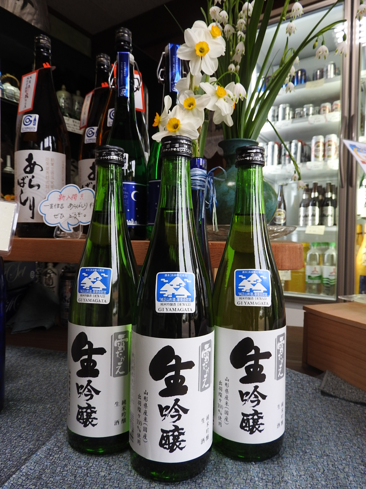 """Barrel flat brewing """"snow meeting straight brewing sake from the finest rice"""" is now on sale: Image"""