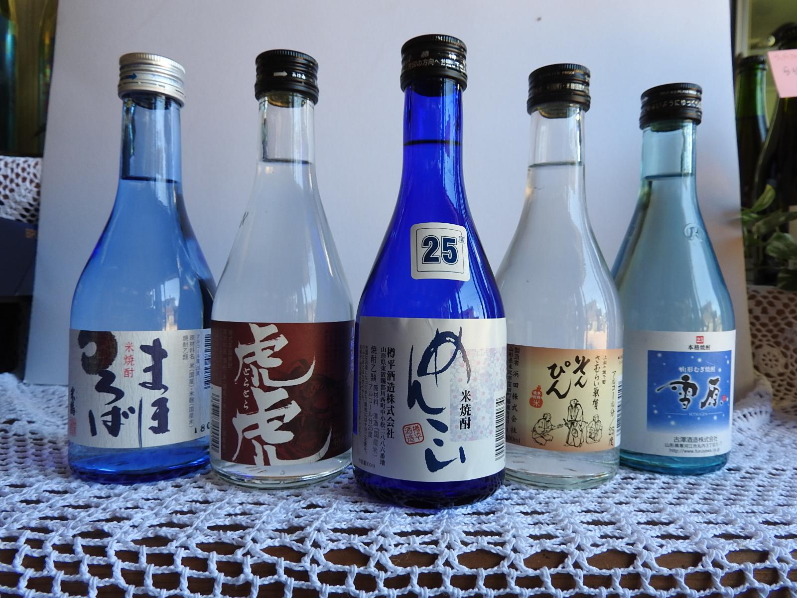 ◆Yamagata shochu set ◆Let's enjoy competition for drink! : Image