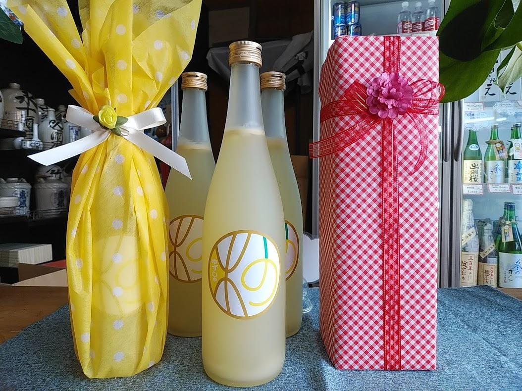 ◆ゆず酒◆ ホワイトデーにおすすめです!:画像