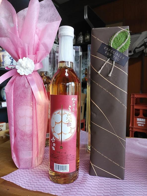 ◆梅酒◆ホワイトデーにおすすめです!:画像