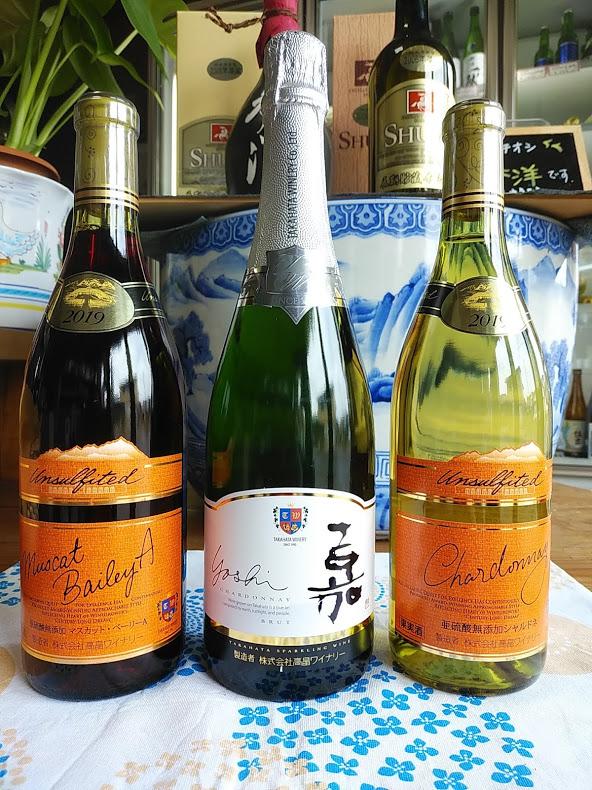◆ ワイン!家飲み3本セット ◆:画像