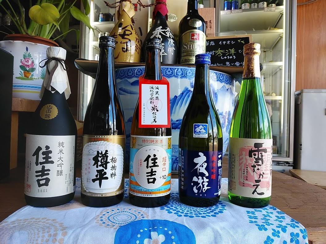 ◆きき酒師が選ぶ「おまかせ家飲みセット」◆:画像