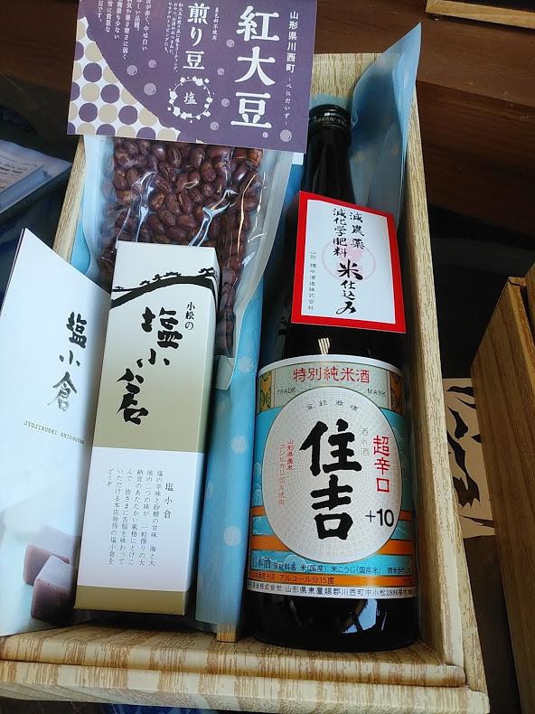 ◆地酒とようかんとお豆の詰め合わせ◆:画像