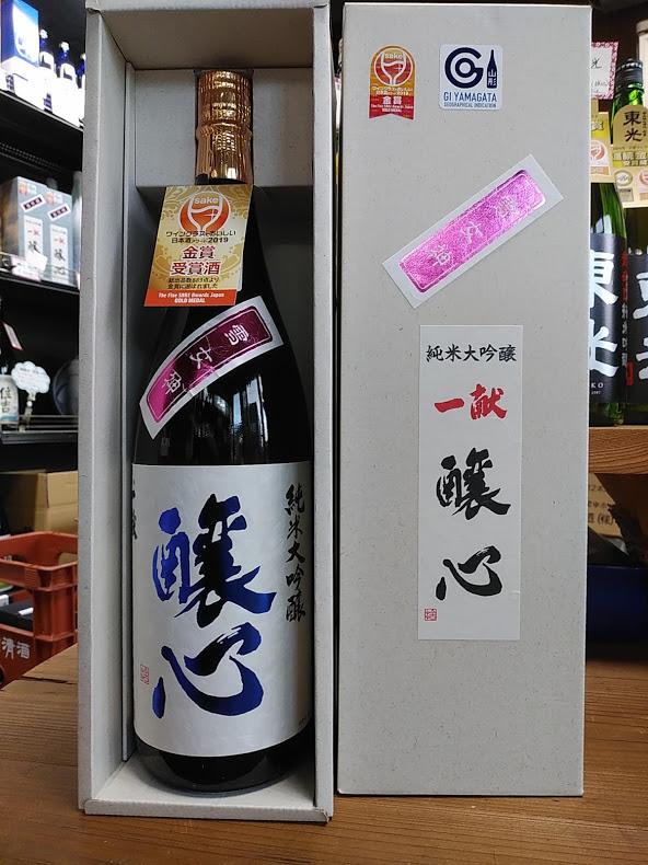 ◆純米大吟醸 醸心(じょうしん) 雪女神 ◆:画像