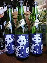 「◆純米吟醸 東の麓 ひやおろし◆山形セレクション」の画像