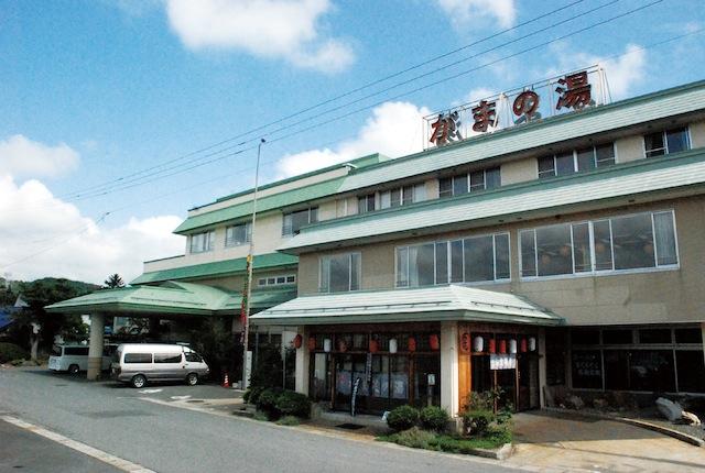 がまの湯温泉 いいで旅館:画像