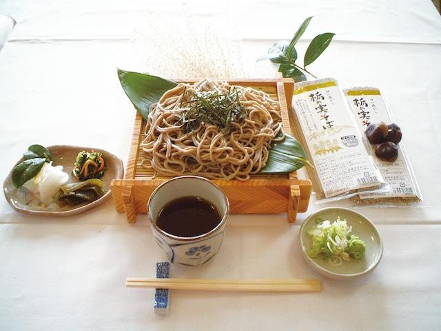 国民宿舎 飯豊梅花皮荘(かいらぎそう):画像