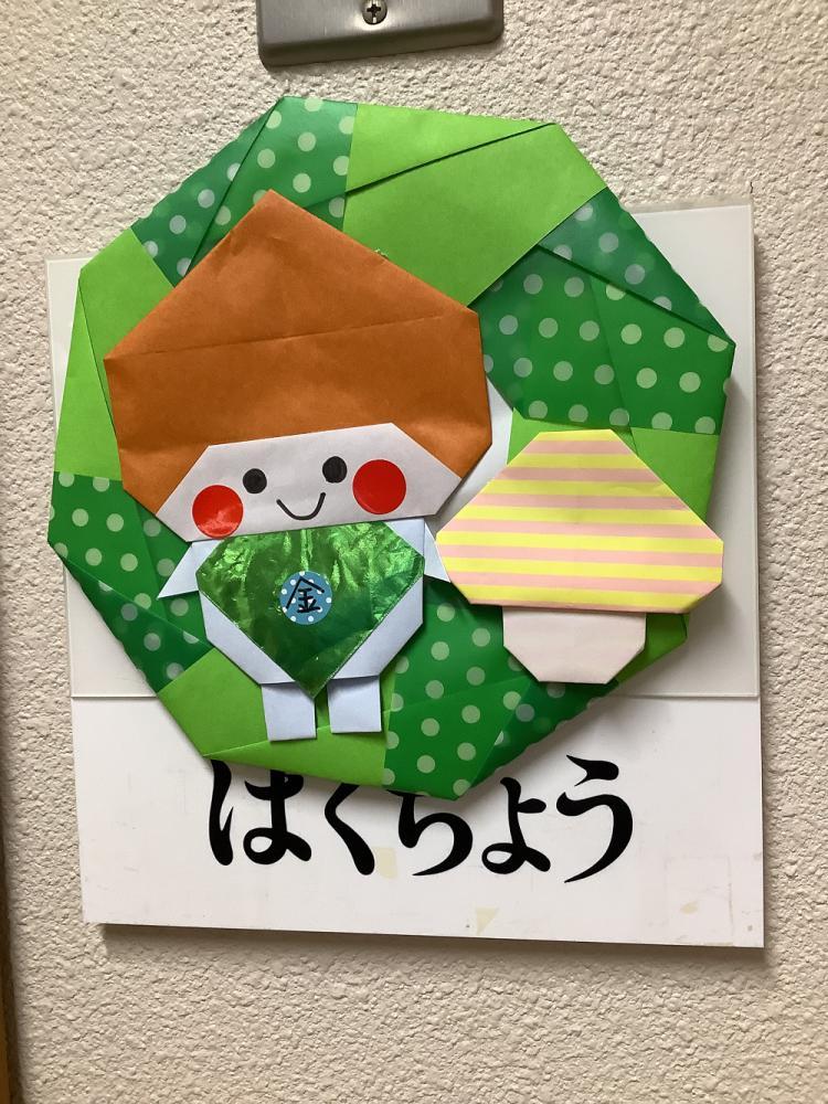 ◎秋の装飾をしました~\(^o^)/