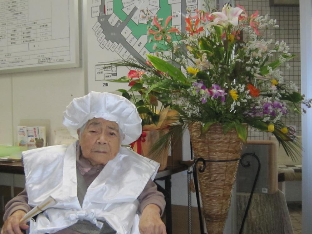 ?花の里デイサービス 敬老式典?