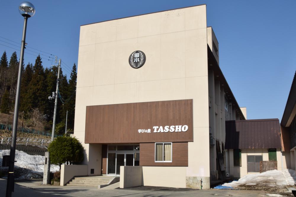 学びの里TASSHOグランドオープン!:画像