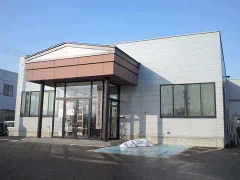 「羽山総合建設株式会社」の画像