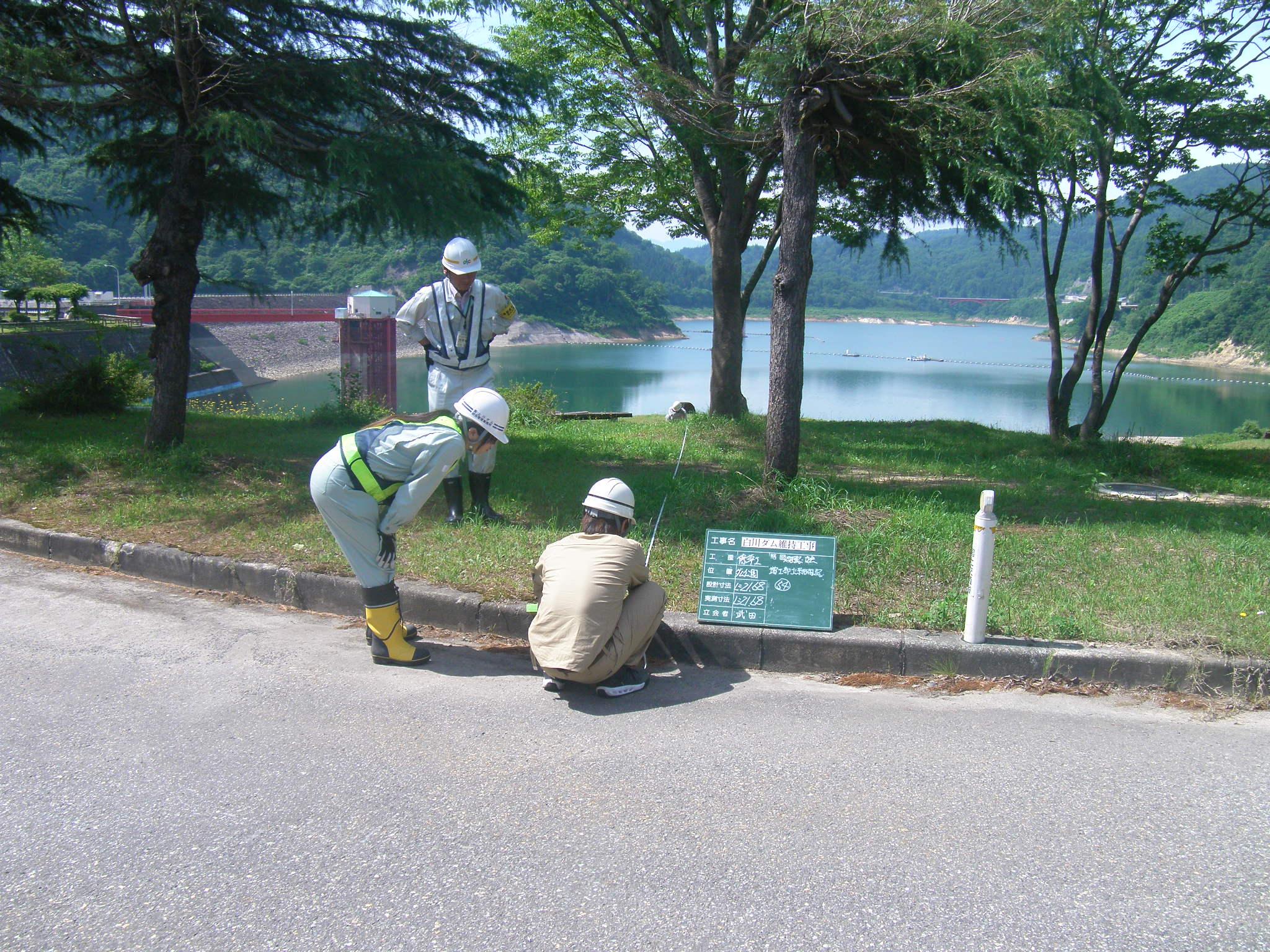 白川ダム維持工事