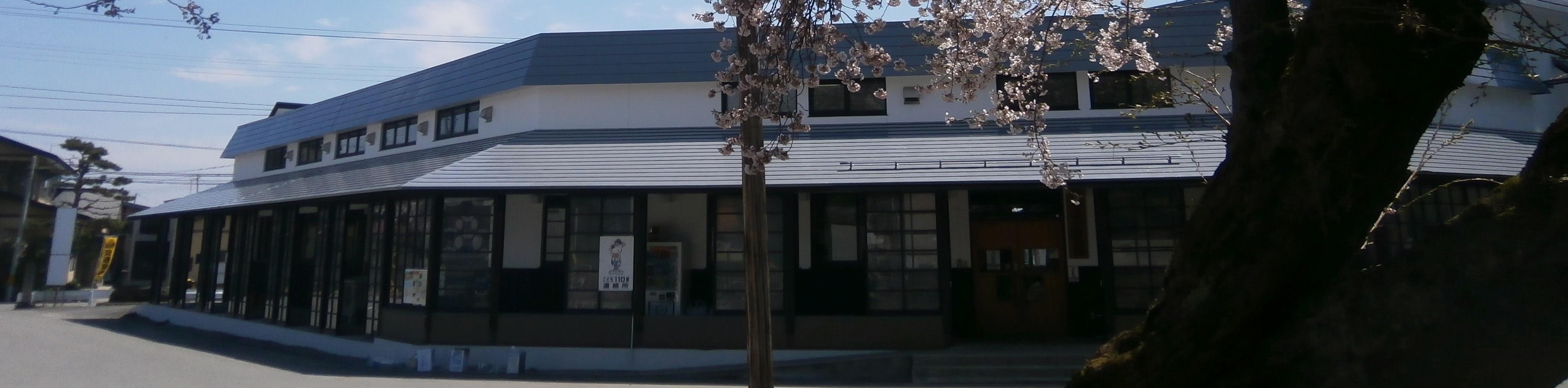 平野地区コミュニティセンター