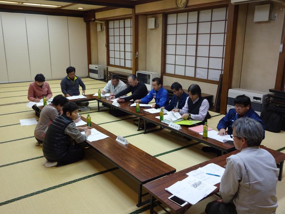 3月7日平野地域づくり協議会役員会開催