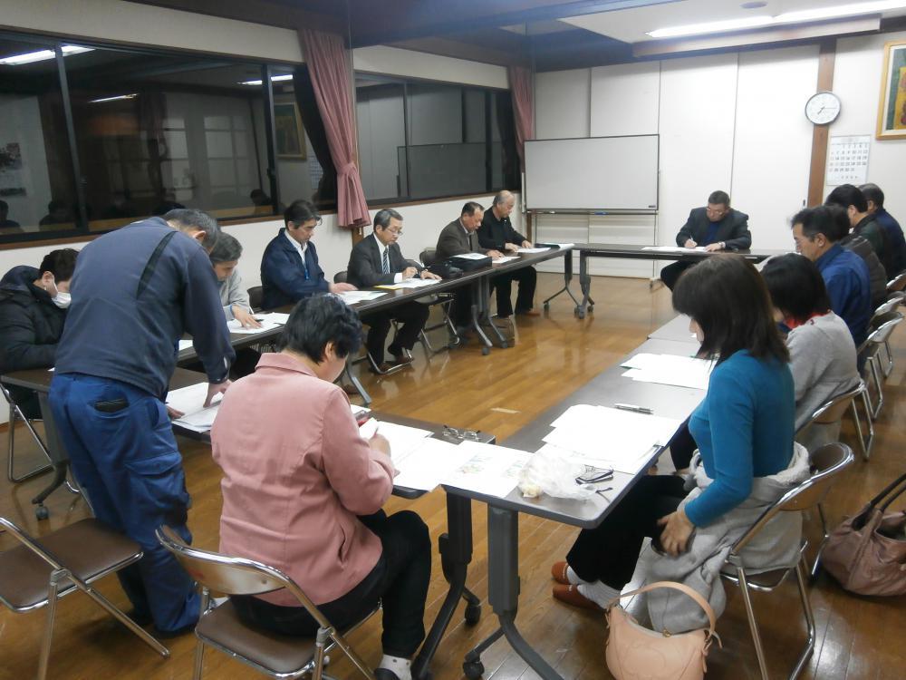3月8日 平野地区環境推進ふるさと協議会、運営協議会開催