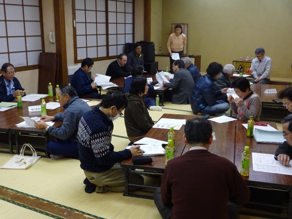 3月14日地域づくり協議会全体会・部会開催