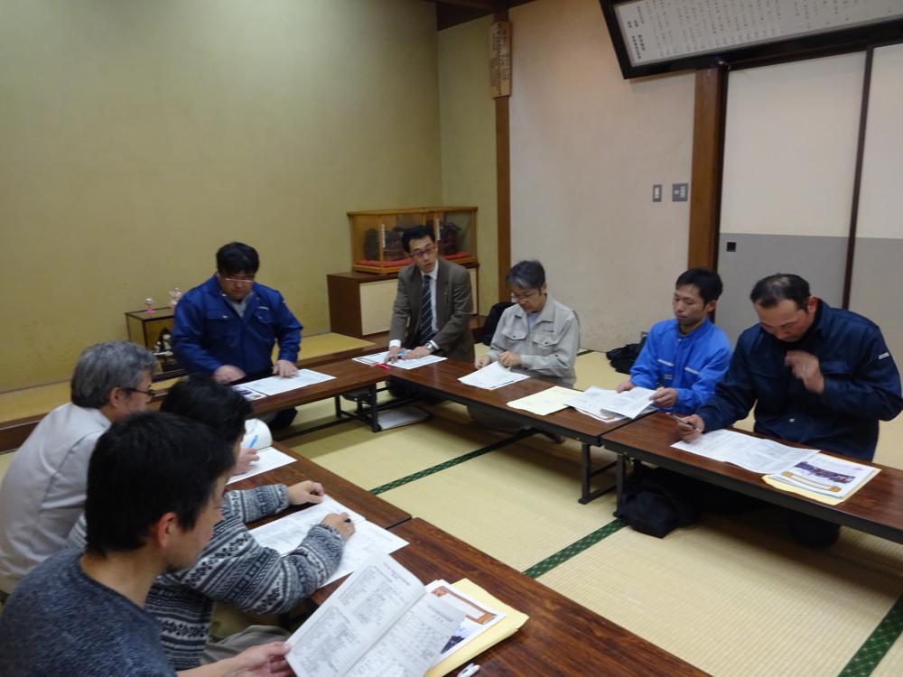 3月11日子育連決算総会開催