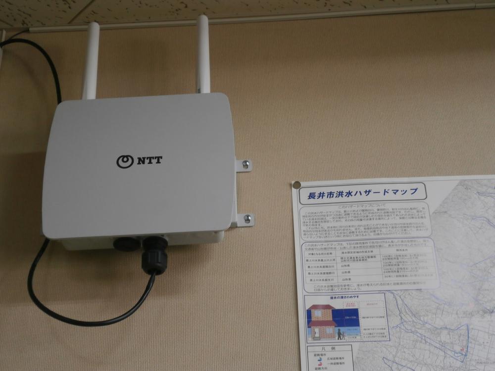 3月17日公衆無線LANが設置されました