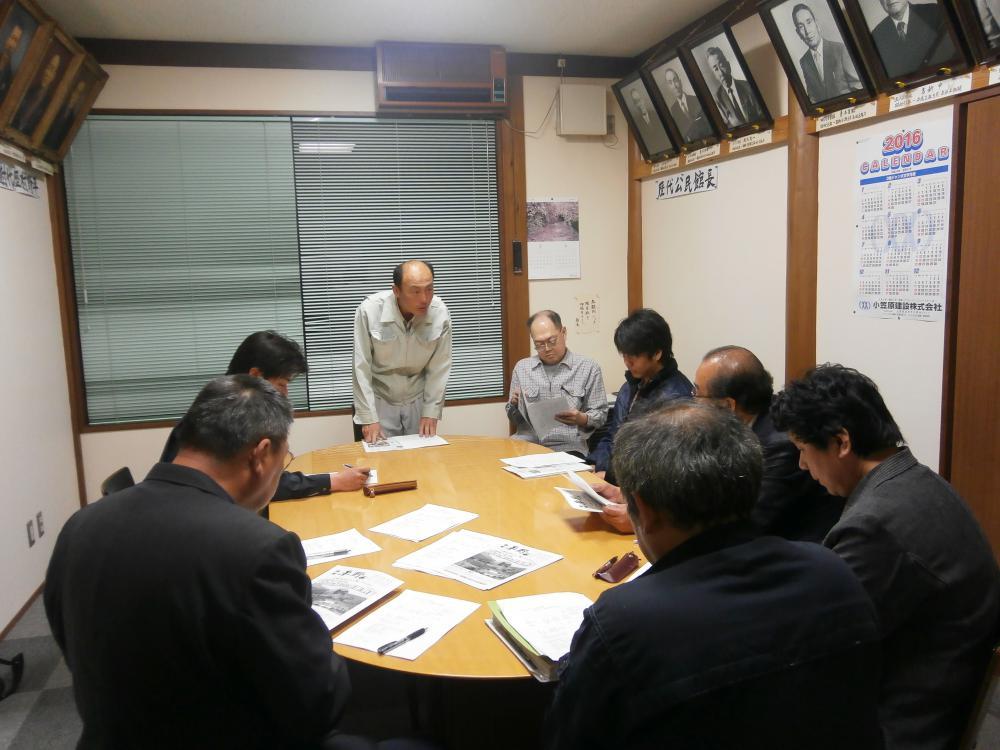 4月25日 第2回地域活性化部会開催