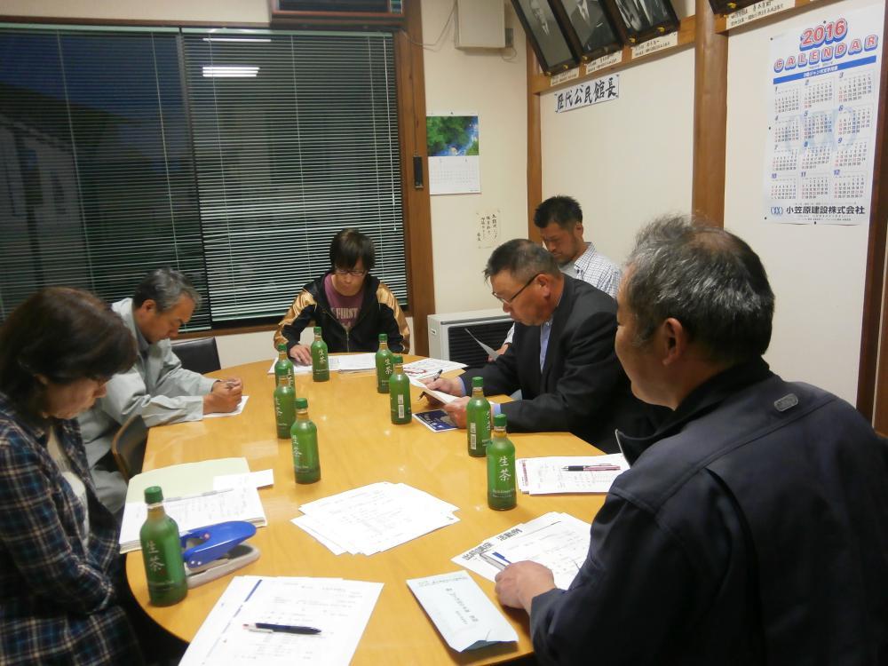 5月9日 第2回生涯学習部会