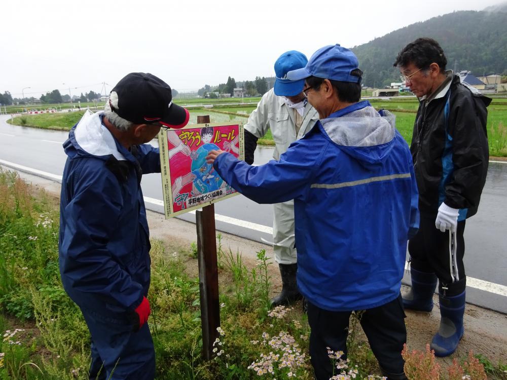 5月27日ゴミ空缶不法投棄防止啓発看板設置