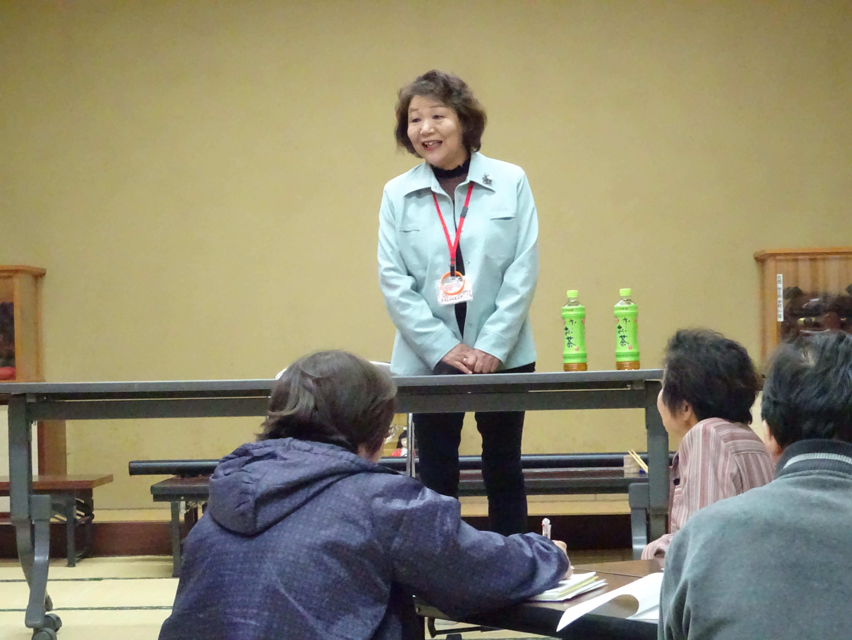 10月23日地域づくり協議会研修会・部会
