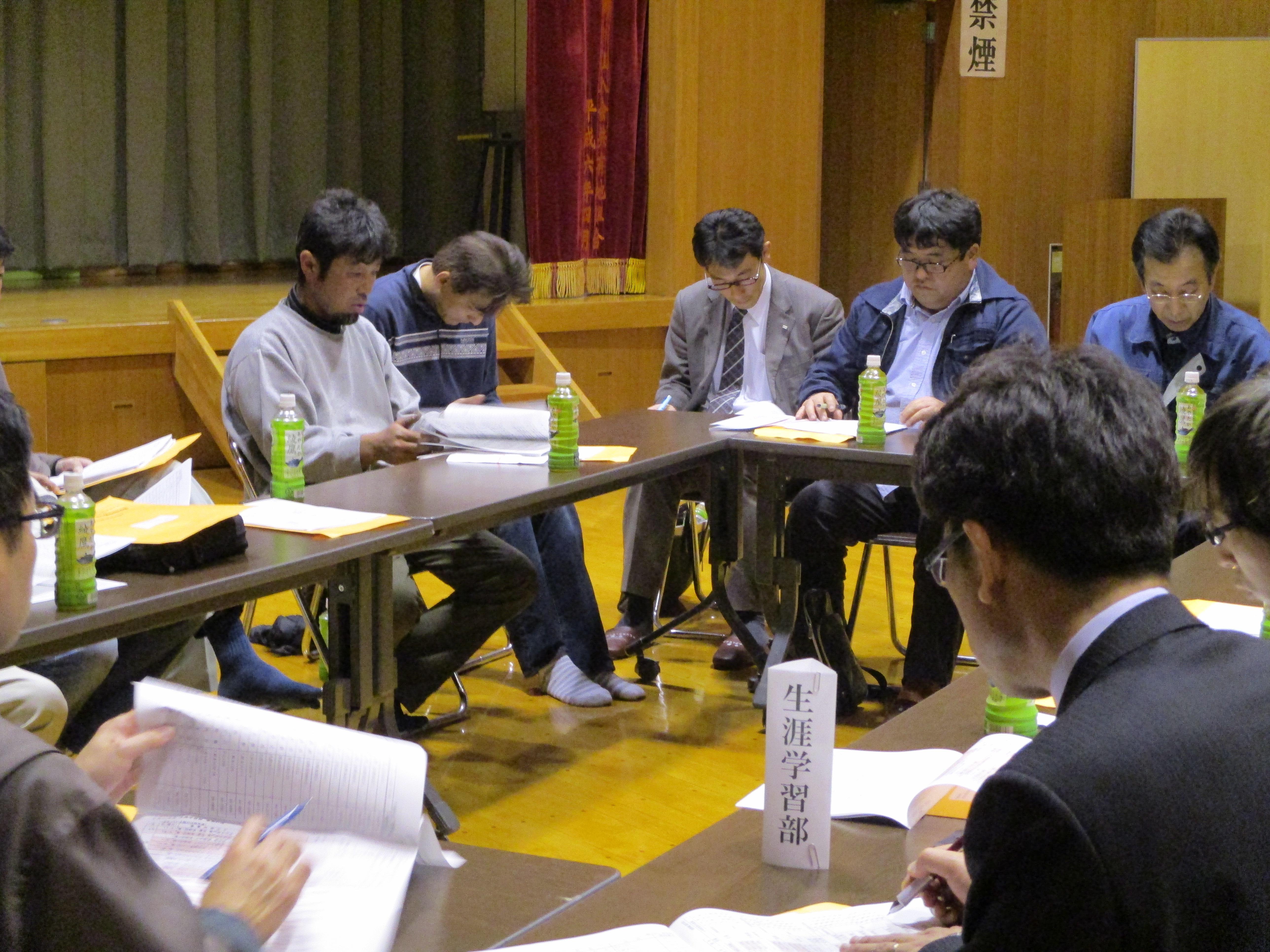 4/17 平野コミセン専門部合同会議
