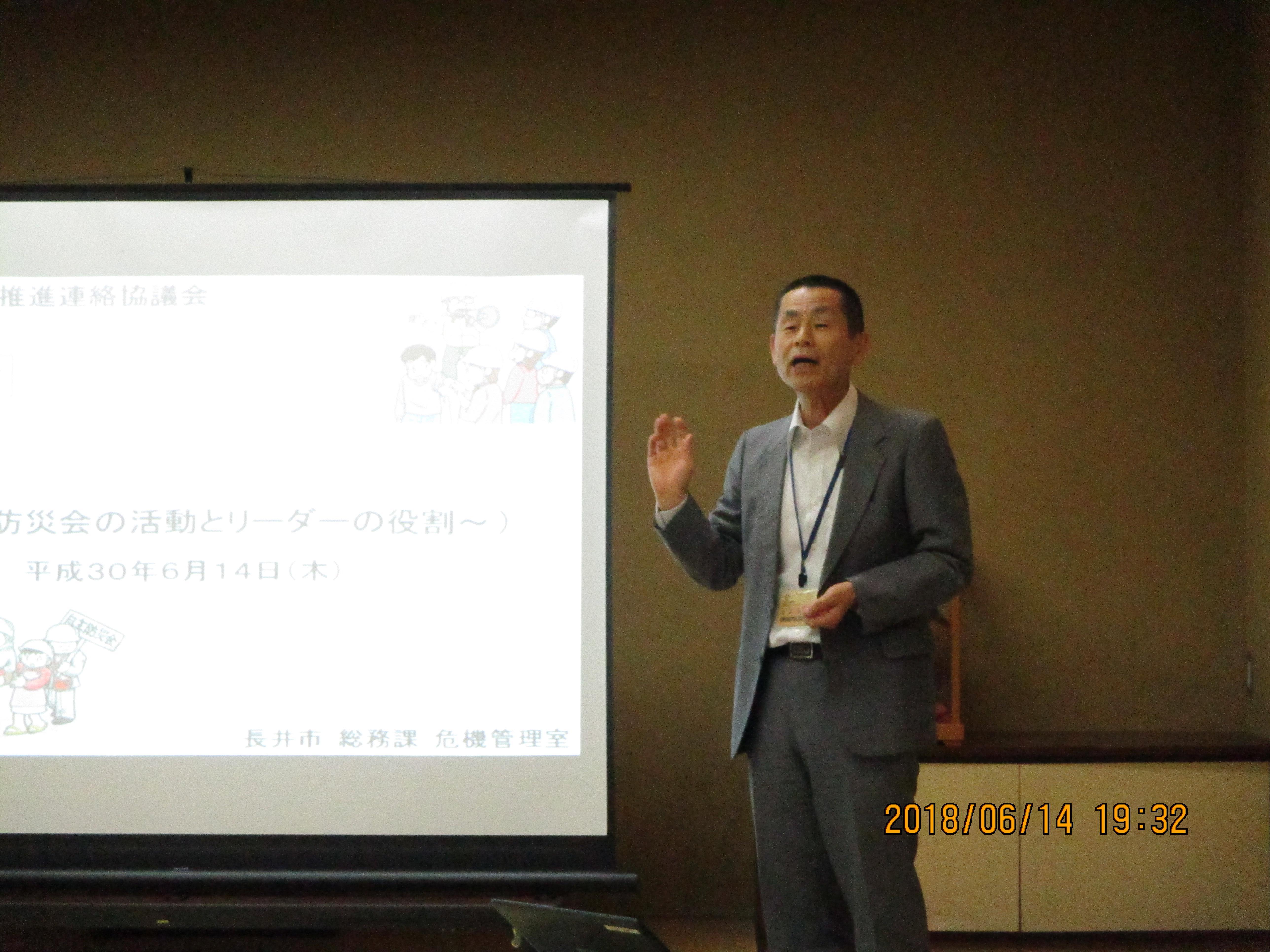 6月14日 平野地区安全推進連絡協議会総会