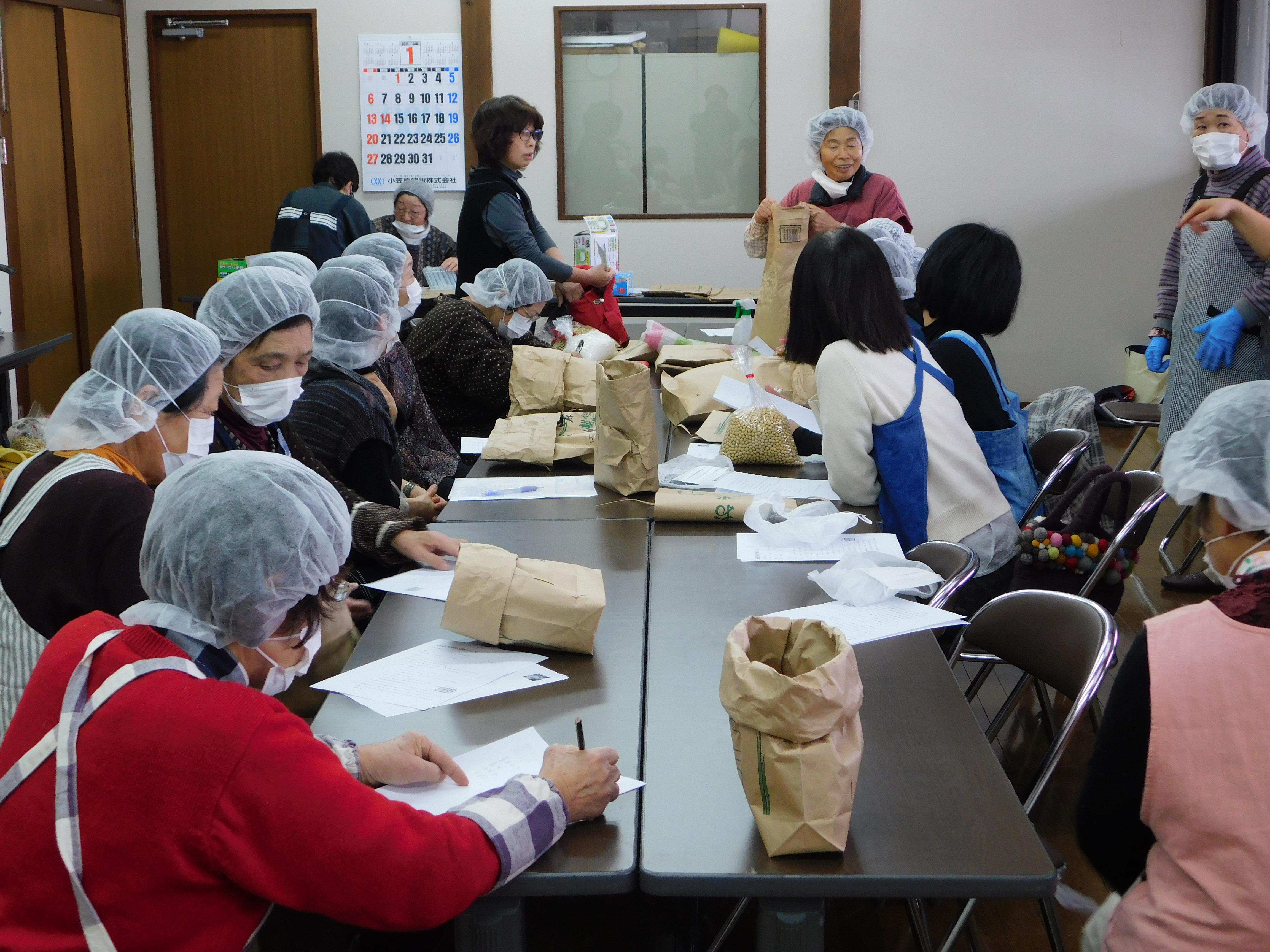寒仕込み麹と味噌つくり教室